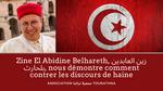 "Zine El Abidine Belhareth زين العابدين بلحارث association ""جمعية تراثنا Tourathna Hate Speech"